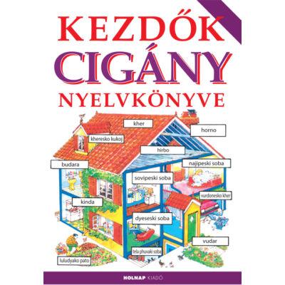 Kezdők cigány (lovári) nyelvkönyve