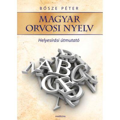 Magyar orvosi nyelv