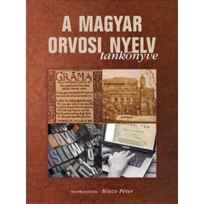 A magyar orvosi nyelv tankönyve