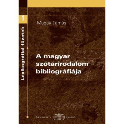 A magyar szótárirodalom bibliográfiája
