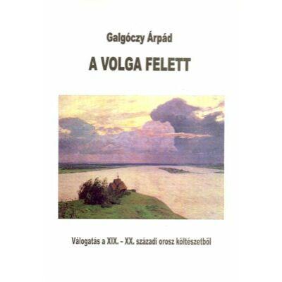 A Volga felett (kétnyelvű kiadvány)