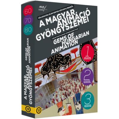 A magyar animáció gyöngyszemei (3 DVD)