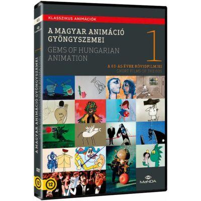 A magyar animáció gyöngyszemei 1. (DVD)