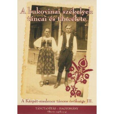 A bukovinai székelyek táncai és táncélete (DVD)