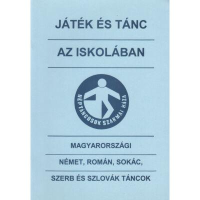 Magyarországi német, román, sokác, szerb és szlovák táncok