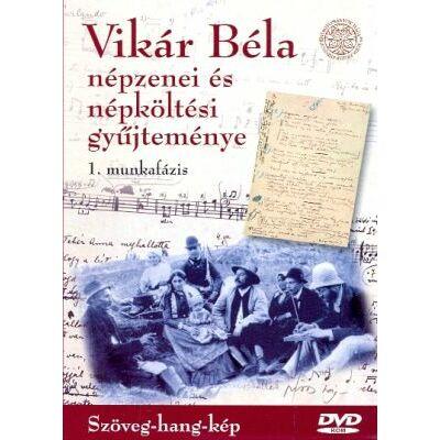 Vikár Béla népzenei és népköltési gyűjteménye (DVD-ROM)