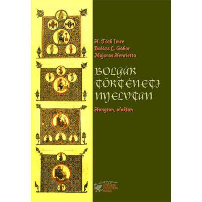 Bolgár történeti nyelvtan