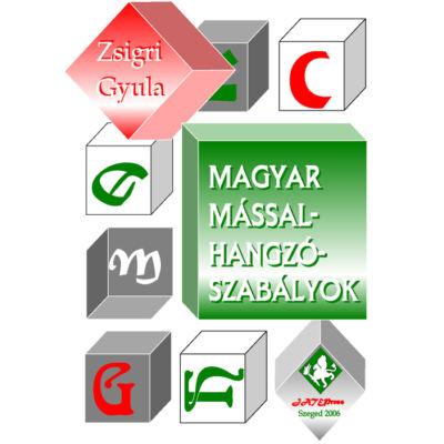 Magyar mássalhangzószabályok
