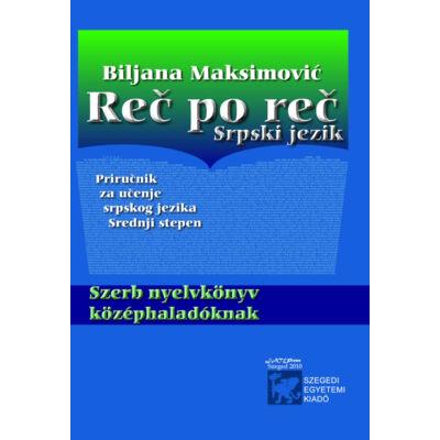 Reč po reč - Srpski jezik