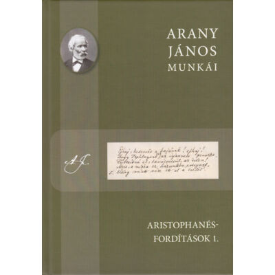 Aristophanés-fordítások 1.
